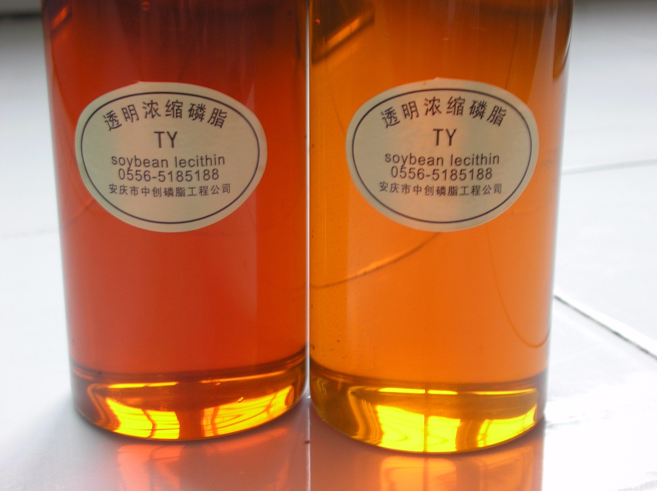 Pesticide Grade Transparent Soy Lecithin Liquid-Soya Lecithin Manufacturers/Factory