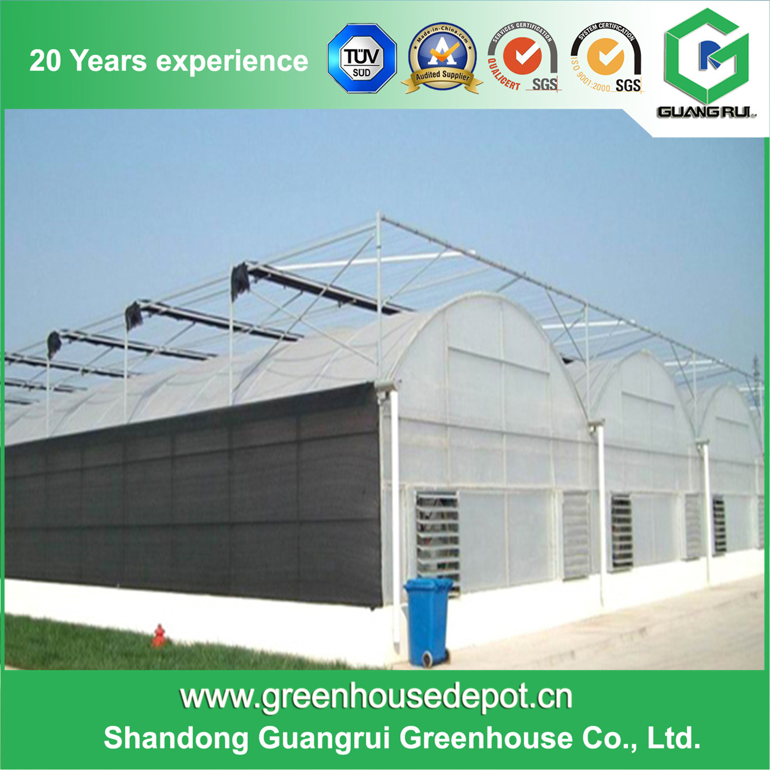 Multi-Span Tunnel PC/ Polycarbonate Sheet Greenhouse for Planting
