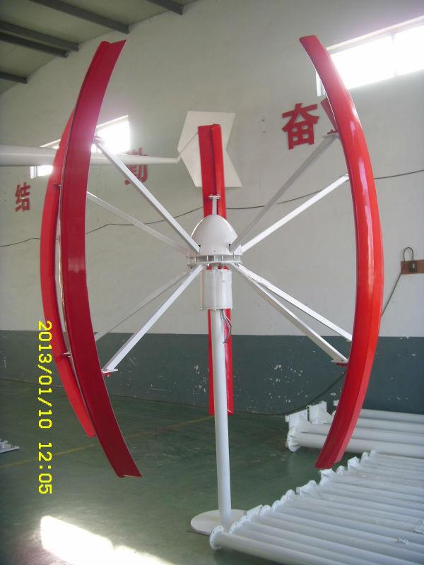300W-500kw Vertical Axis Wind Turbine Generator