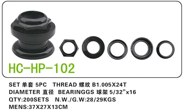 Bicycle Parts Steel Head Parts (HP-102)