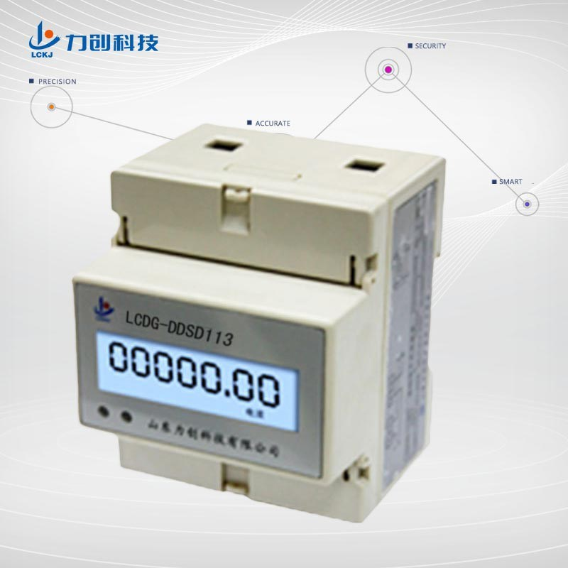 Lcdg-Ddsd113 Single Phase DIN Rail Mount Electric Energy Meter