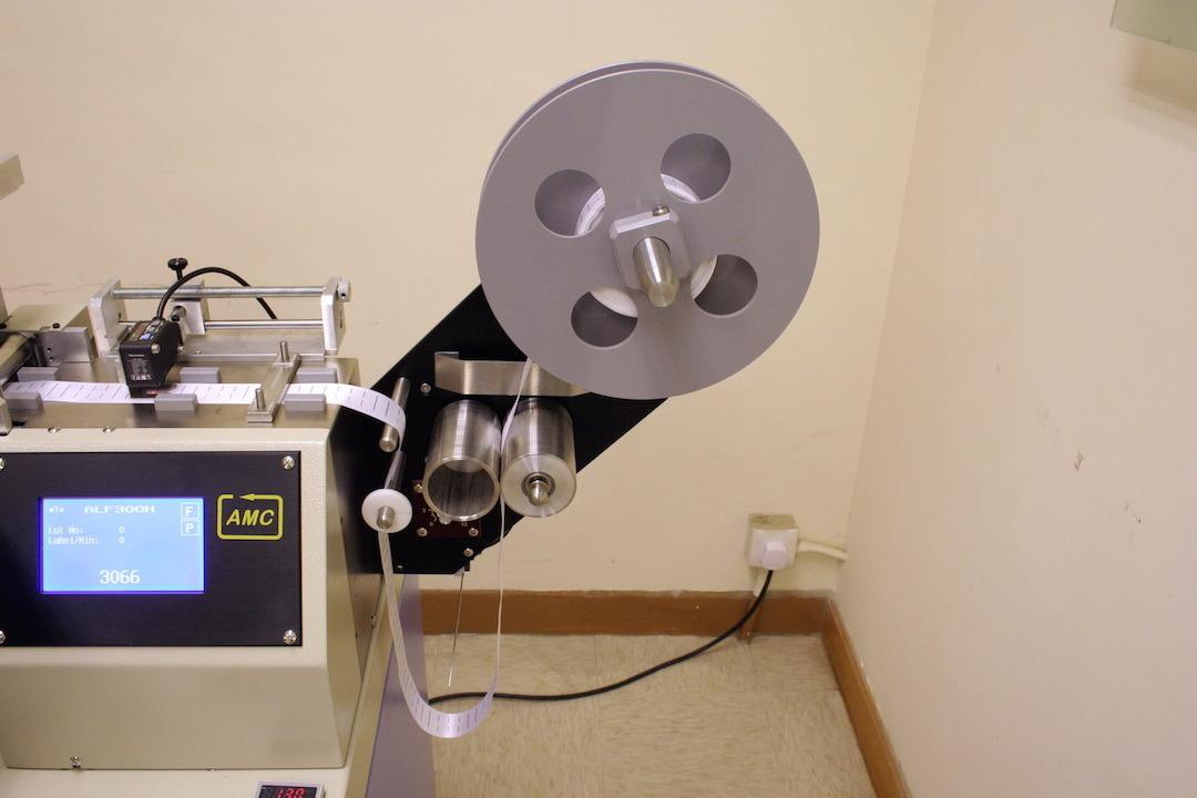 High Speed Ultrasonic Label Cutting and Folding Machinery (ALF-300H)