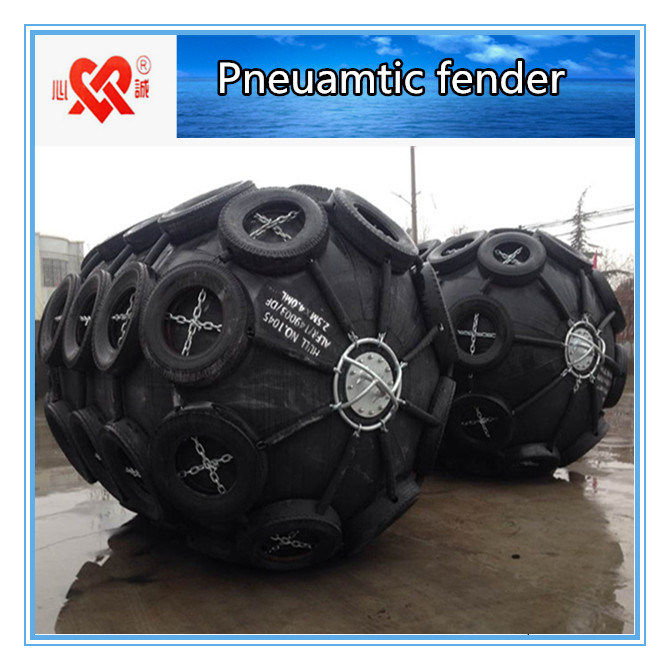 High Quality of Marine Natural Rubber Fender