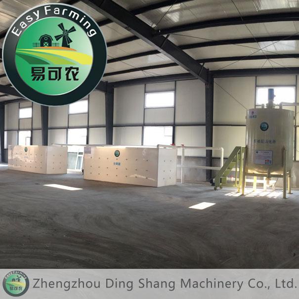Water Soluble Fertilizer Equipment