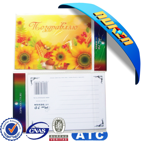 High Quality Customed 3D Lenticular Postcard