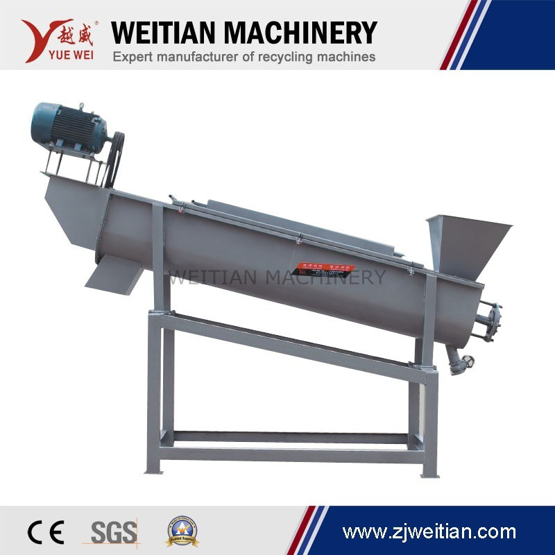Waste Plastic High Speed Friction Washing Recycling Machine