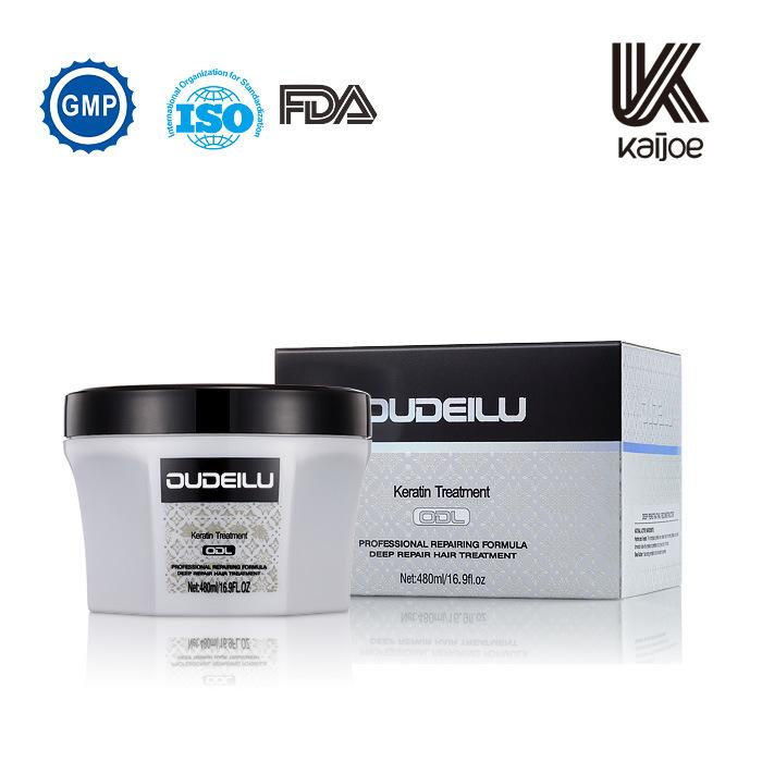 Oudeilu Powerful Keratin Deep Recovery Hair Mask