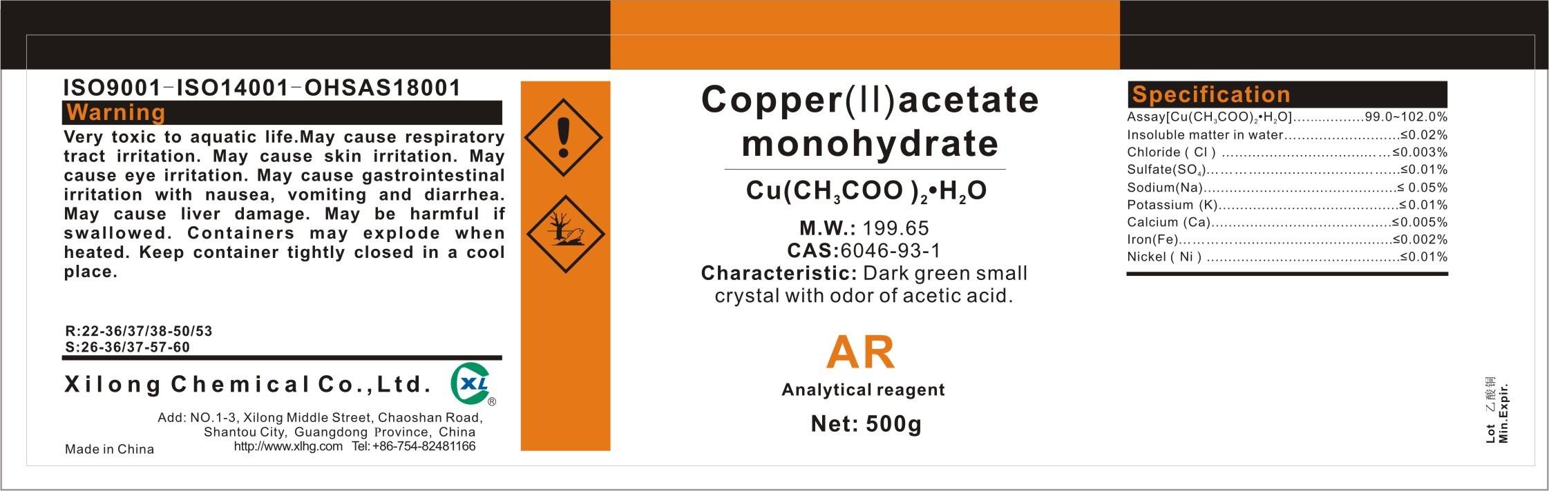 Cupric Acetate Cu (CH3COO) 2. H2O 6046-93-1