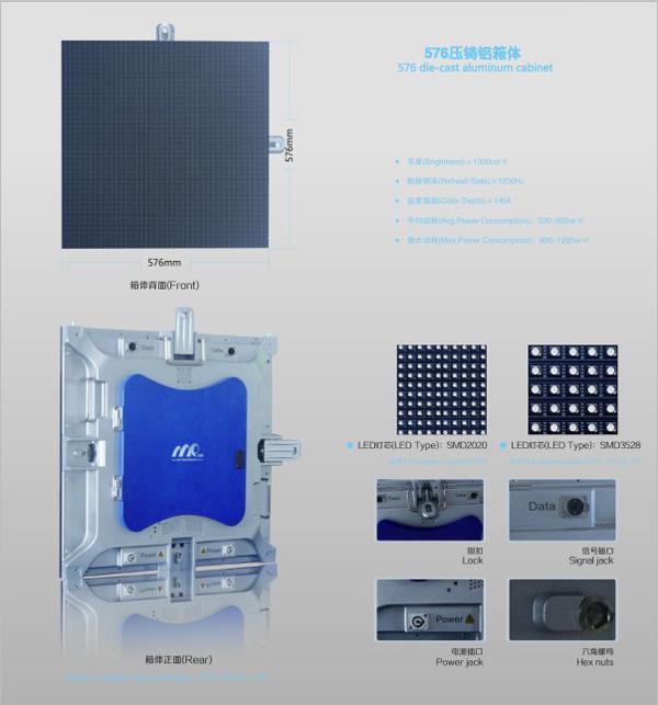 576 Die-Cast Aluminum LED Module Cabinet