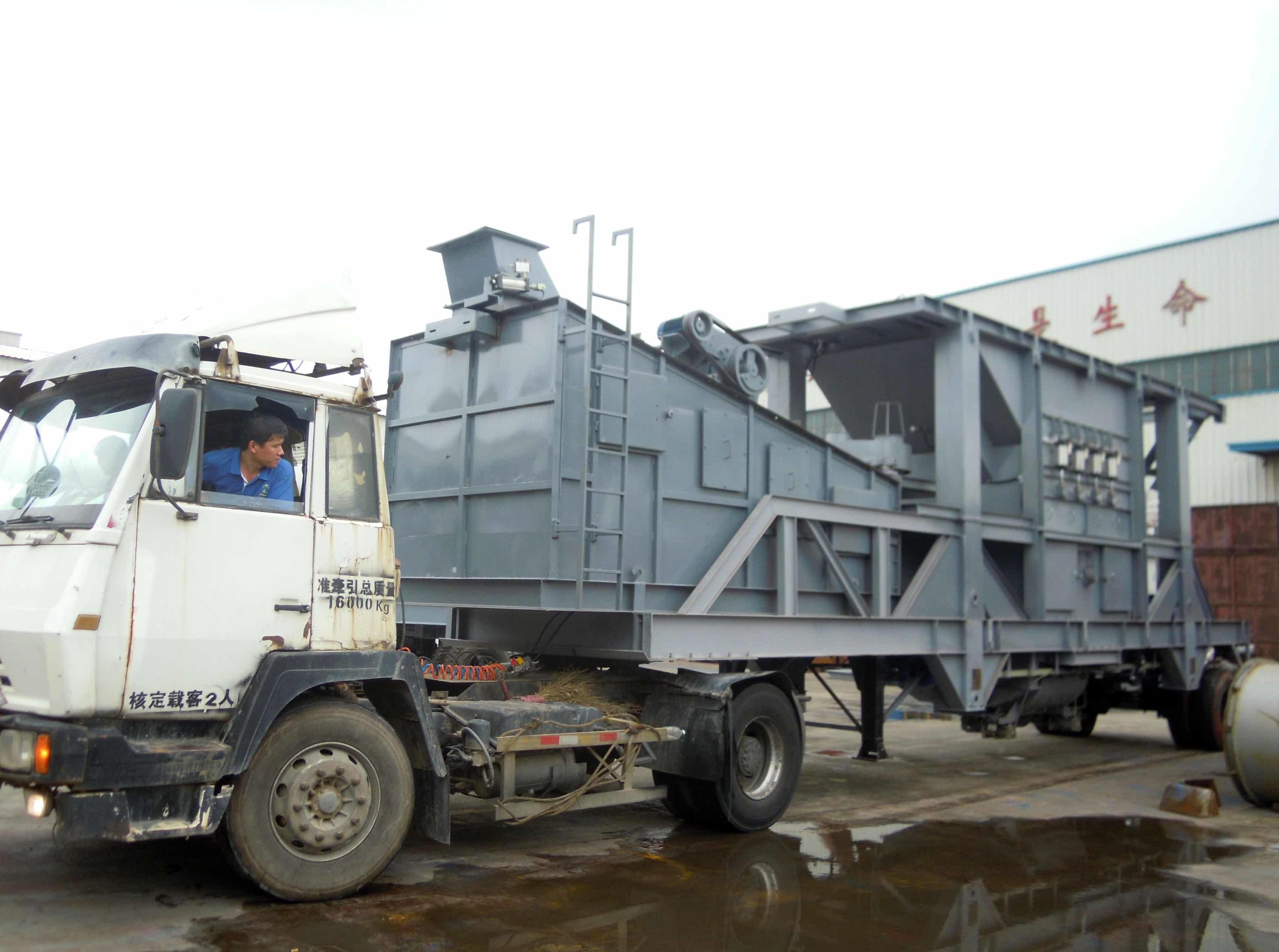 YLB1500 Mobile Asphalt Mixing Plant