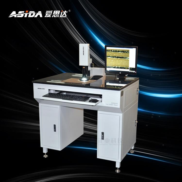 PCB Line Width Testing Machine (ASIDA-XK25)