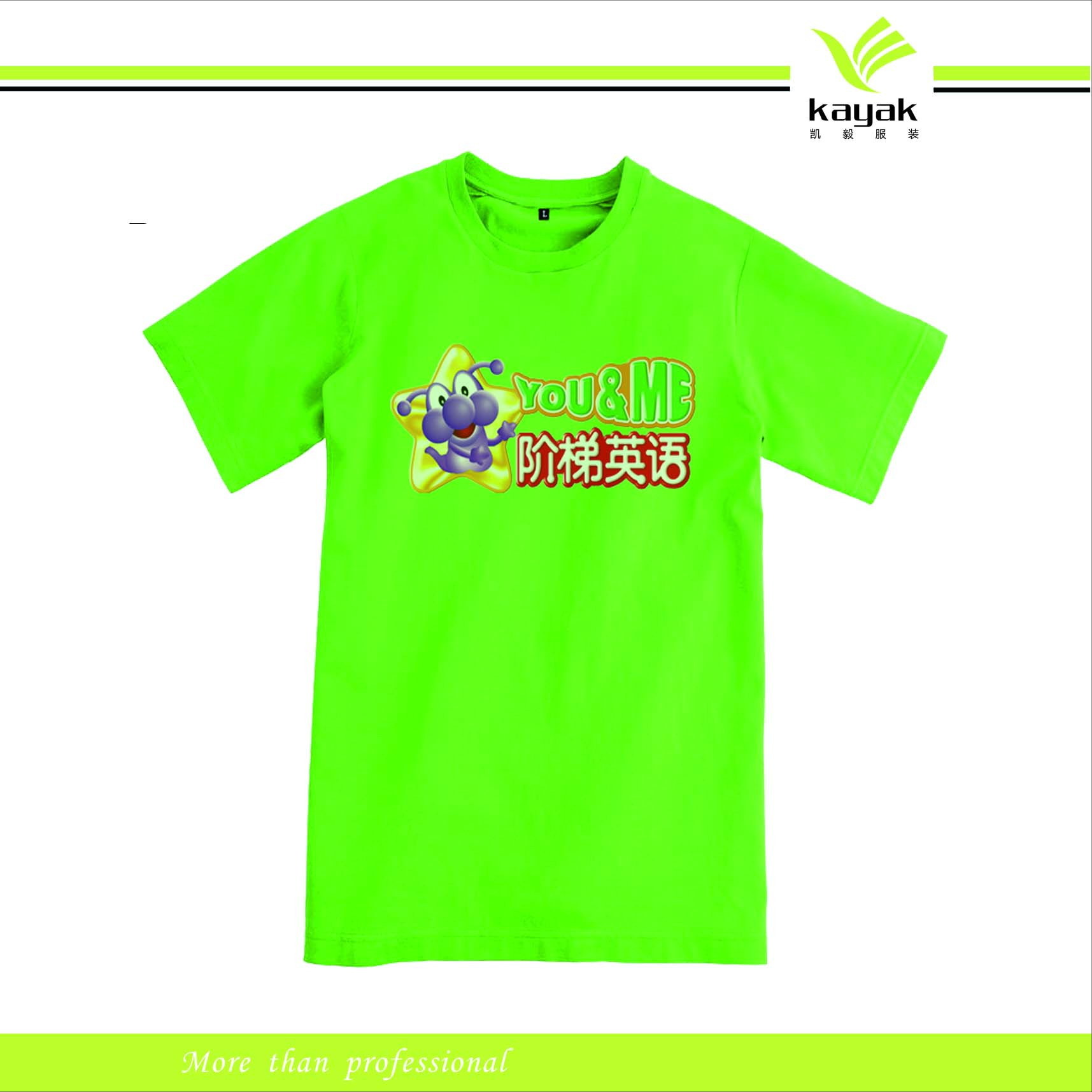 China bright green oem custom cheap advertising for Cheap promo t shirts