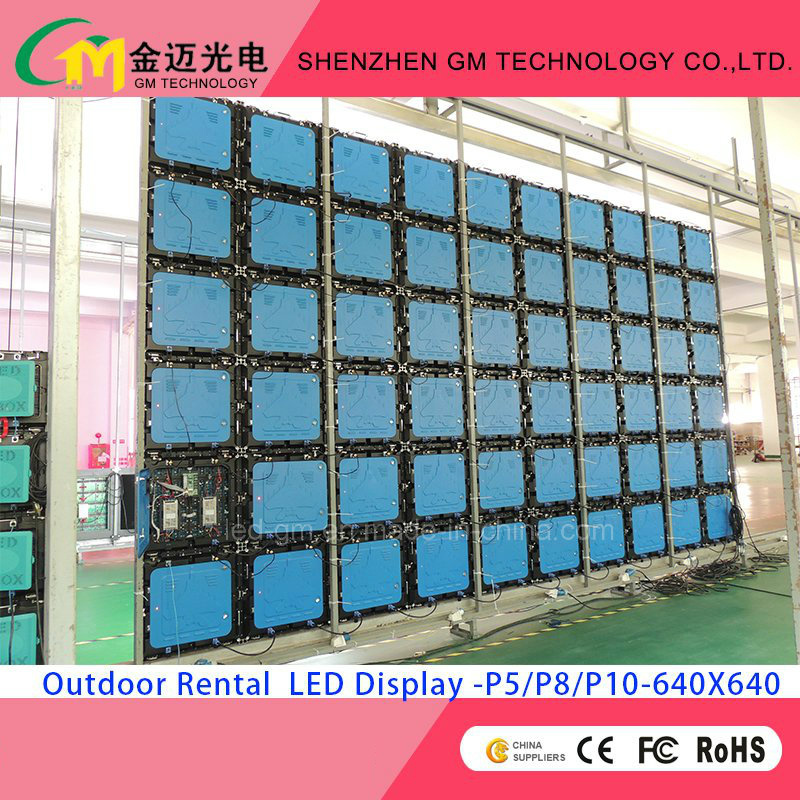 Outdoor Full Color HD LED Video Wall, P8mm Visual LED Display for Rental Stage Performance