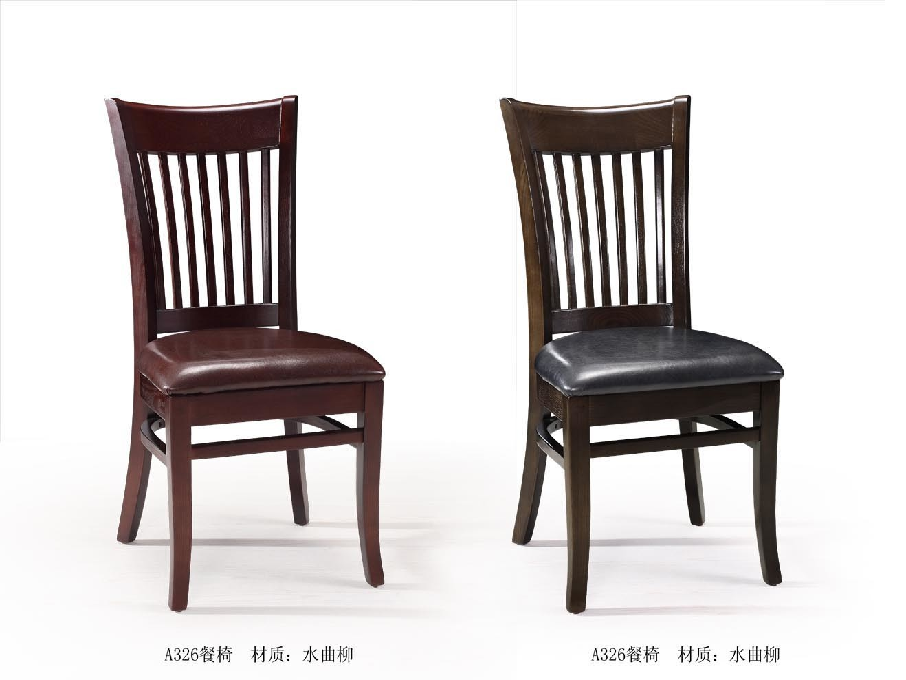 China wooden dining chair 326 china dining chair wood for Restaurant furniture