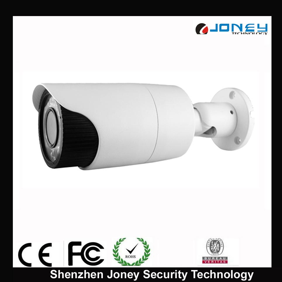 Auto Focus 4 Megapixel IP Security Camera for Outdoor