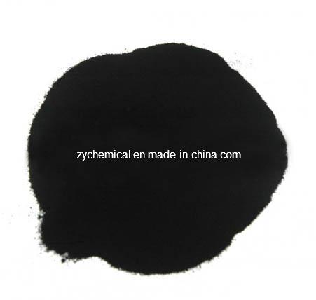 Carbon Black Pigment for Paint, Ink, N220, N330, N339, N375, N550, N660