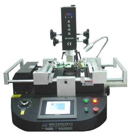 bga machine