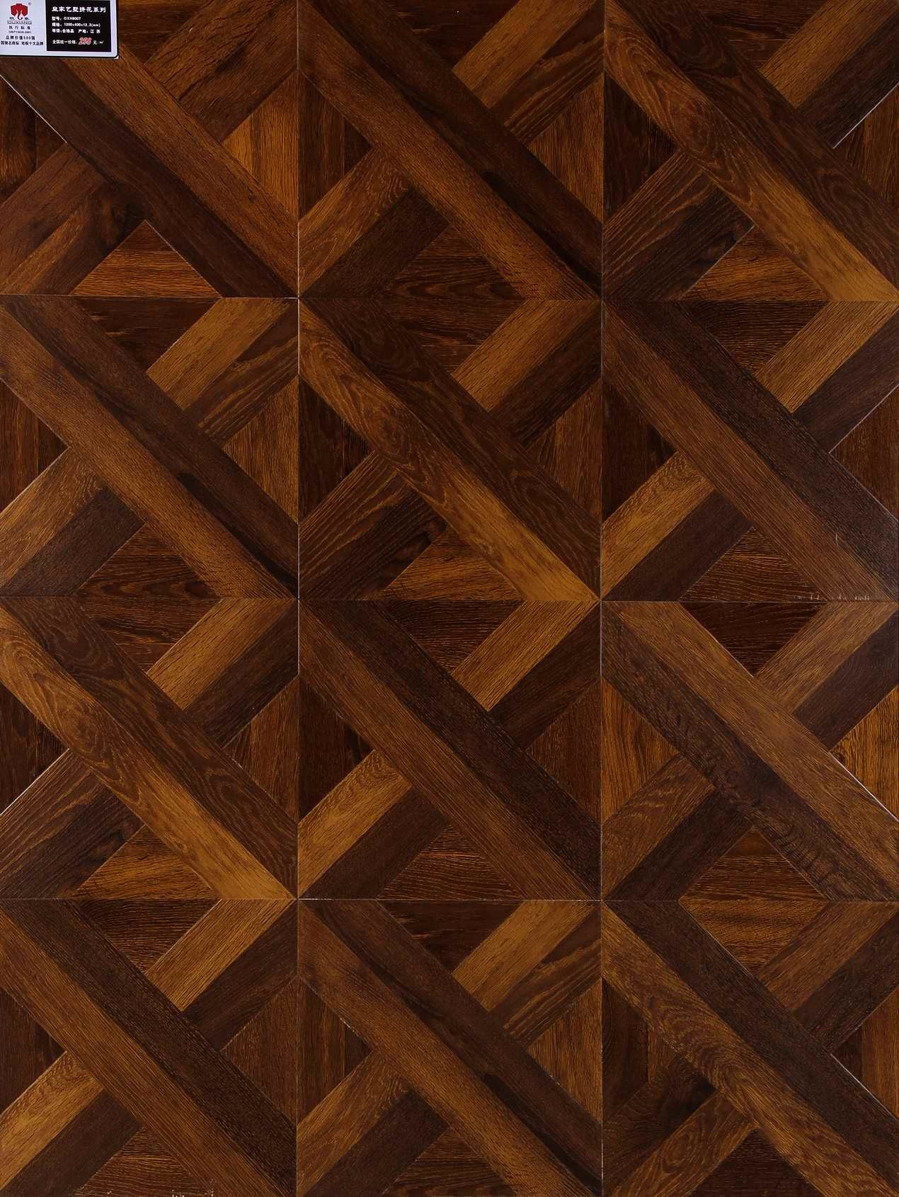 China Parquet Flooring (OXH8007) - large image for Parquet