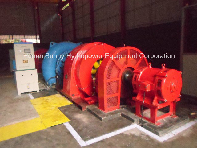 Integrated Automation Protection and Control System of Hydropower Station
