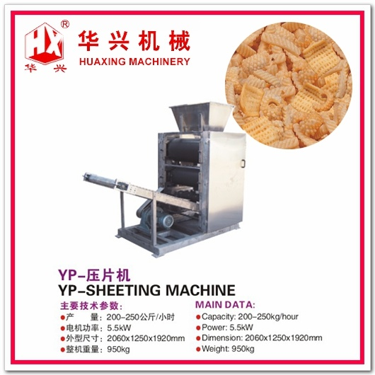 Steam Cooking System Production Line of Snack Pellet (Shrimp Stick/Prawn Cracker)
