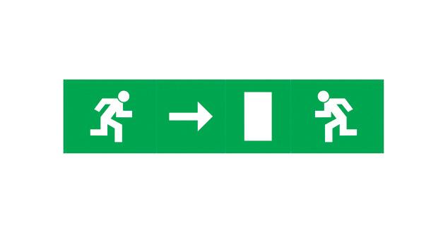Security Light, LED Light, LED Emergency Light