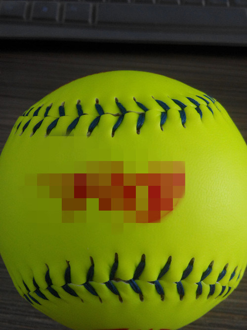 12′′ Yellow Slowpitch Softball