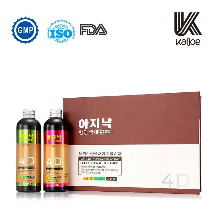 Professional Korea Shining Hair Color Wax