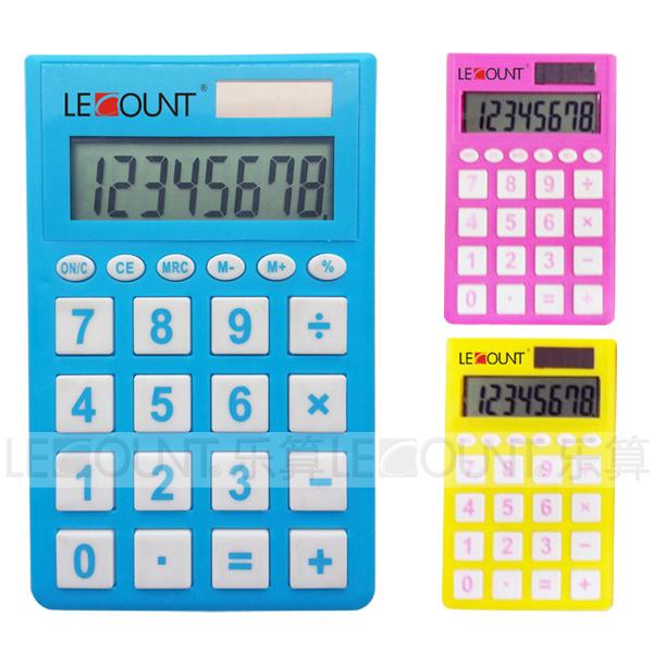 8 Digits Big Key Dual Power Pocket Calculator with Big Rubber Key (LC318)