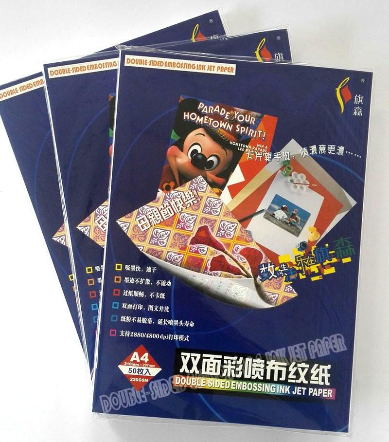 108GSM A4 100sheets Matte Inkjet Paper