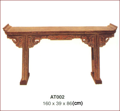 Desks Tables on Chinese Antique Furniture   Tables   Desks  At002    China Table  Desk