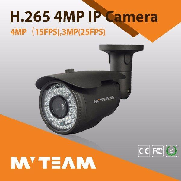 4MP Low Price P2p Bullet IP Camera 60m IR Distance