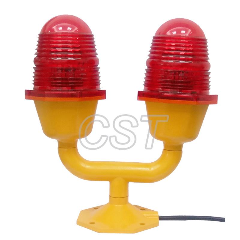 CS-810/D Low-Intensity Double Beacon Light