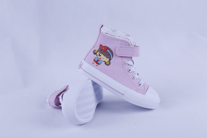 Vulcanzied Shoe Nature Rubber for Kids Bz1603
