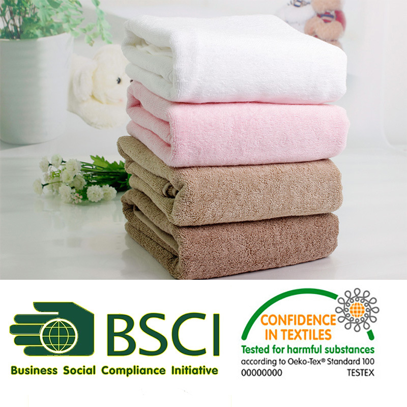 Egyptian Cotton Plain Dyed Bath Towel