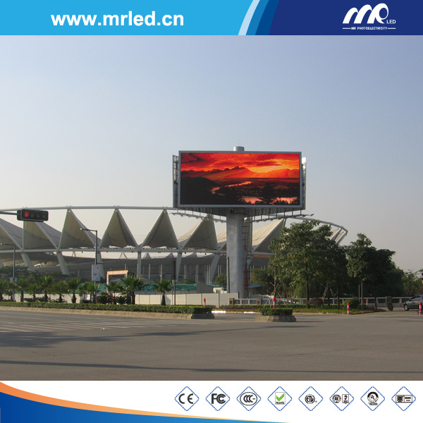 P16mm 360 Degree LED Display Screen (2R1G1B)