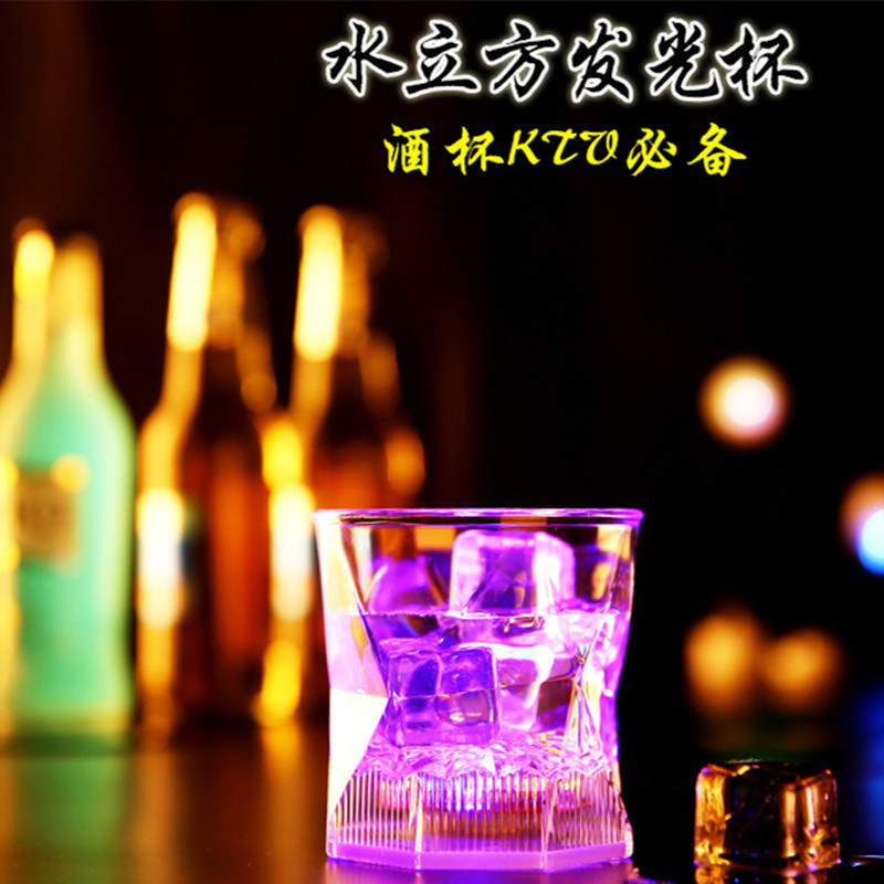 Promotion Gift Luminous LED Colorful Party / Pub / KTV Wine Cups for Bar