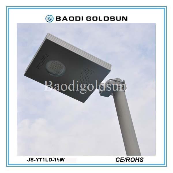 All in One LED Solar Street Light 8W, 10W 12W