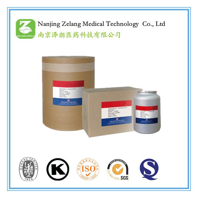 Manufacturer 3% Salidrosides Rhodiola Rosea Extract with Rosavin