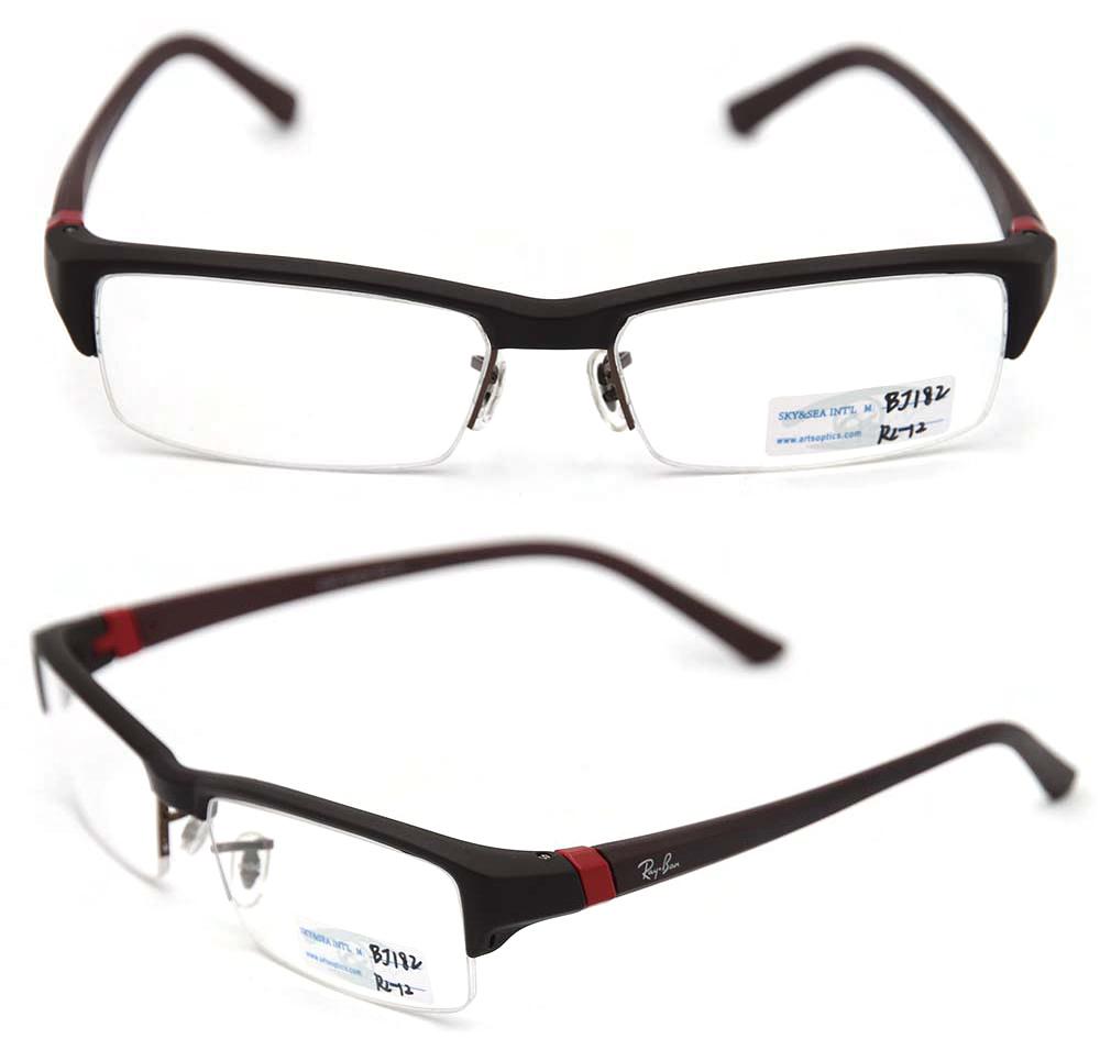 2014 New Style Tr90 Optical Frames Eyewear (BJ12-182 ...