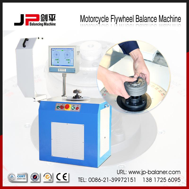 Jp Jianping Motorcycle Flywheel Belt Pulley Flywheel Dynamic Balance