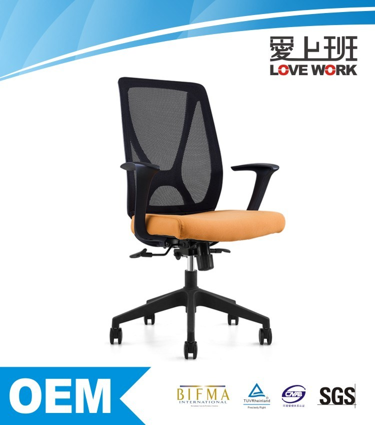 Modern High Quality Office Mesh Chair