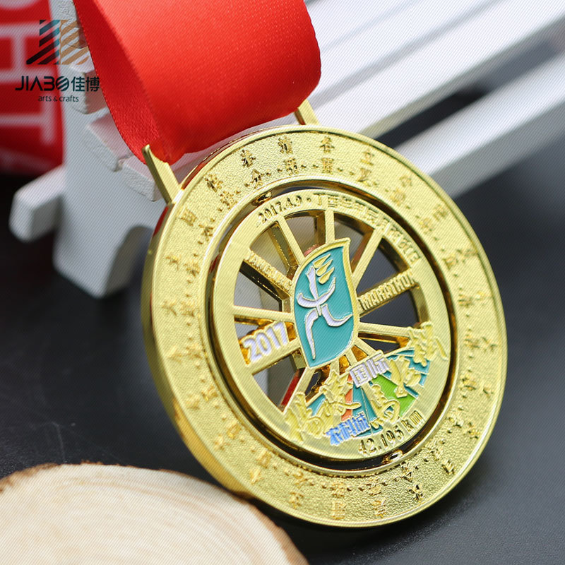 Die Casting Gold Cut out Spin Zinc Alloy Metal Custom Enamel Medal (JIABO-JP1670)