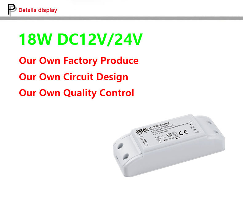 18W 12V, up to 20W High Efficiency Plastic LED Driver, Constant Voltage 12V 20W LED Driver