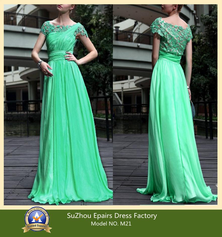 Купить На Садоводе Вечернее Платье