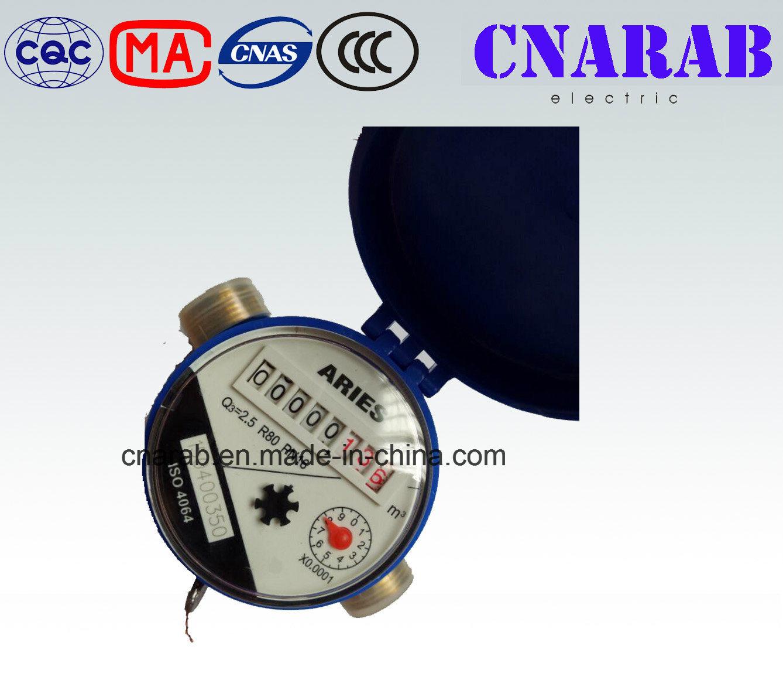 Aries Brand Single Jet Water Meter