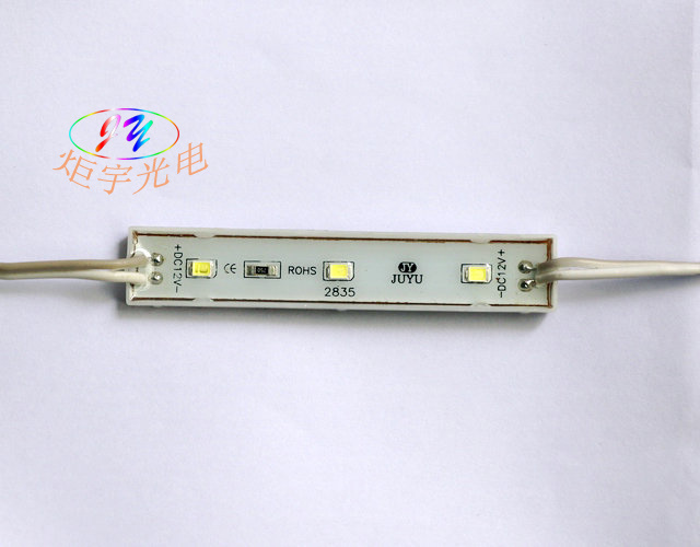 2835/75*12mm DC12V SMD2835 Waterproof LED Module for Advertising Billboard