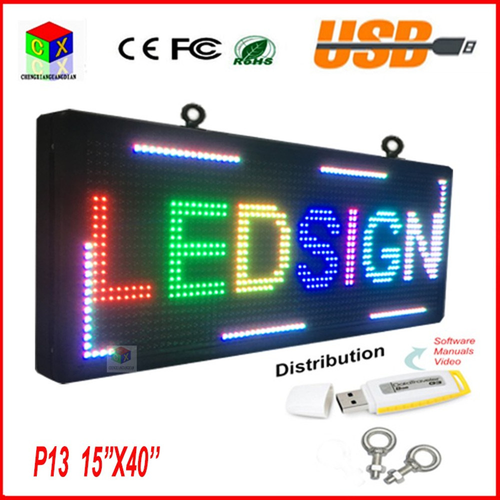 P13.33 Outdoor Full-Color Unit Board Screen Unit Plate Wholesale 320*160mm Full Color LED Advertising Screen Module