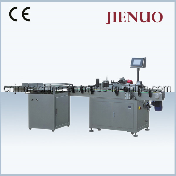 Automatic Small Round Bottles Labeling Machine