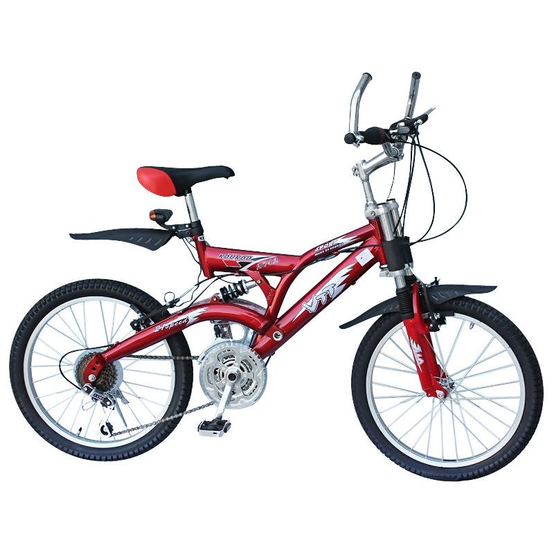 "20"" Double Suspenson 18 Speed Bike"
