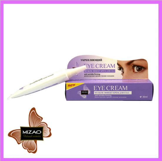 30ml Meizao Anti-Wrinkle Firming Eye Cream